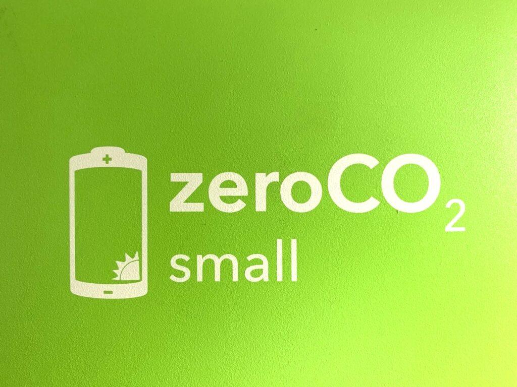 Logo Zero CO2 Small